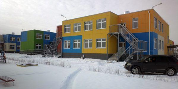 В Полетаево достроили детский сад