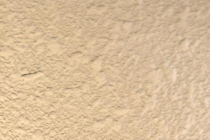 материал shagren-3
