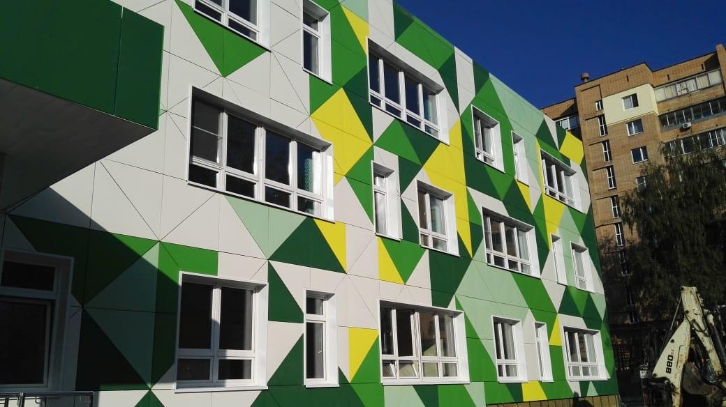 Утепление здания детского сада