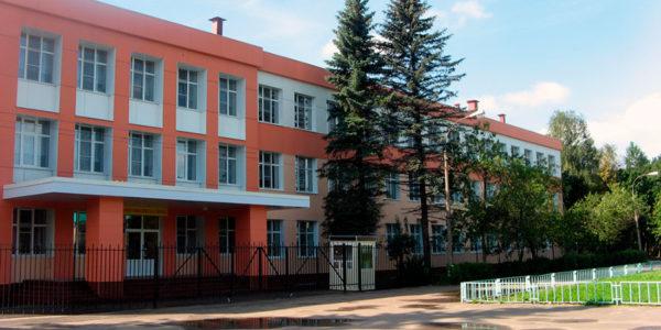 Школа – Московская область – Черноголовка – Фиброплита НГ