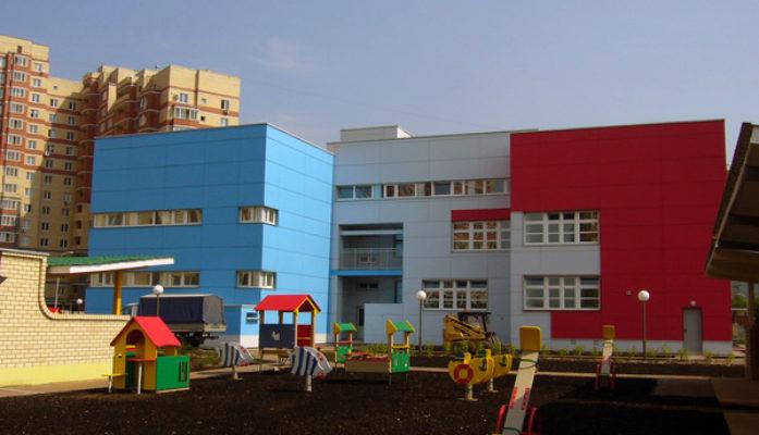 Детский сад - Московская область - Одинцово - Фиброплита НГ
