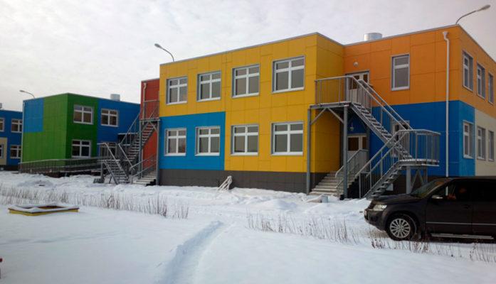 Детский сад - Челябинская область - Полетаево - Фиброплита НГ