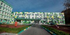 Новая пристройка к школе в Балашихе прошла итоговую проверку