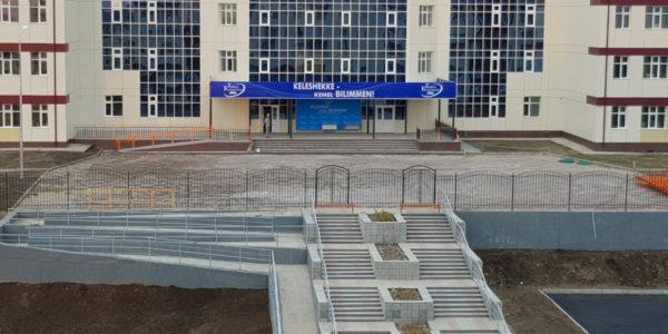Школа - Казахстан - Усть-Каменогорск - Фиброплита НГ
