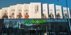 В Казани построили крытый манеж «Максат»